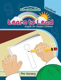 Learn to Lead ISBN No: 978-969-631-204-8