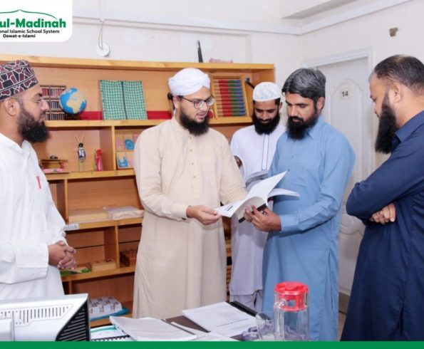 Professor Dr. Ishtiaq Ahmed Khan from University of Karachi visited Dar-ul-Madinah International Islamic School System Head Office!