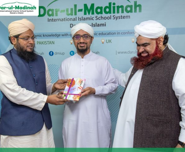 Dar-ul-Madinah International Islamic School System