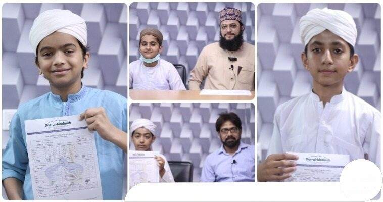Dar-ul-Madinah Karachi Campuses have announced the final term results